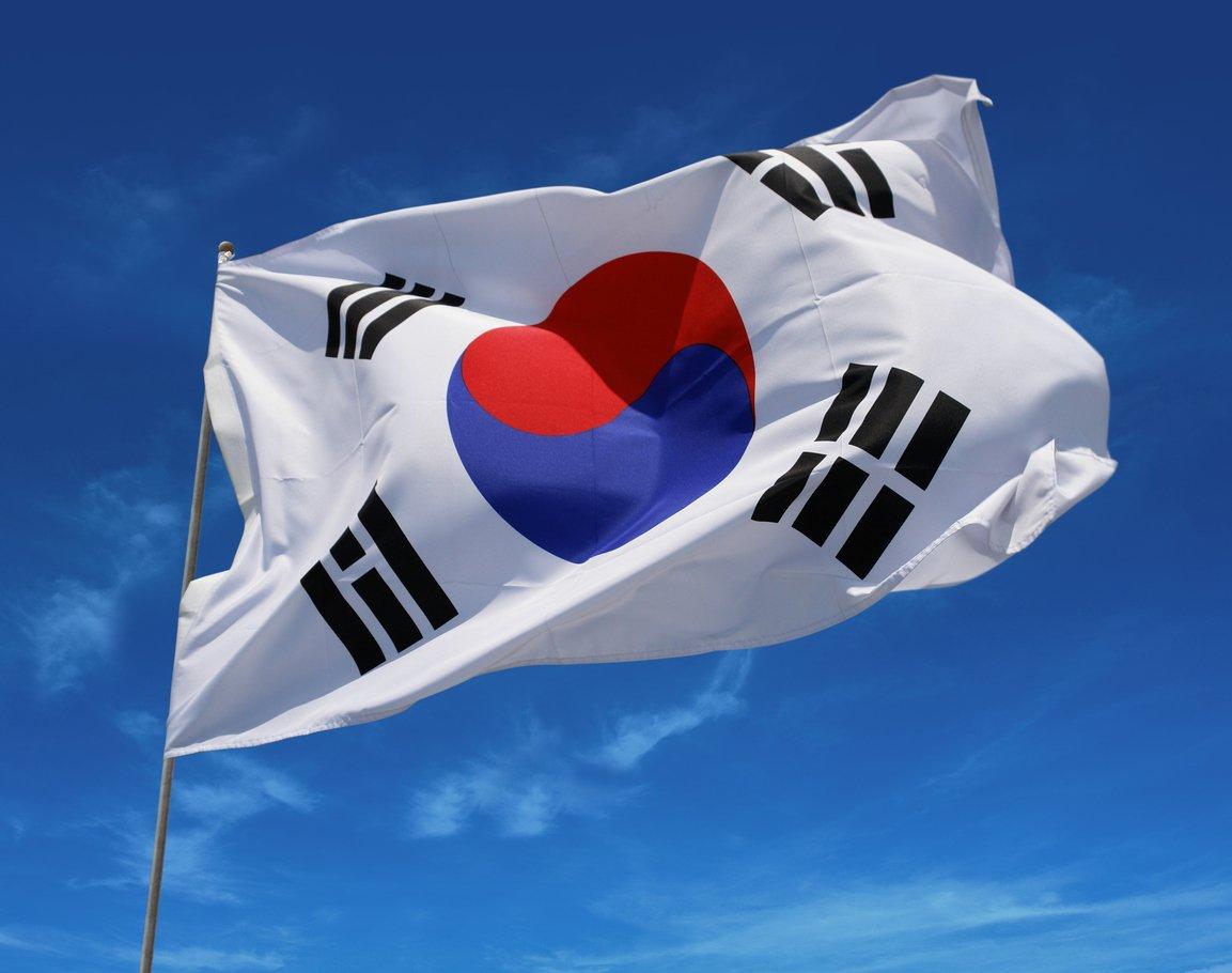 South Korea - ban on anonymous crypto trading